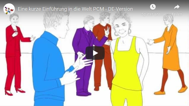 YouTube Video: PCM Einführung